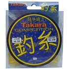 TAKARA COMPETITION